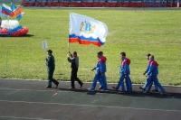 Соревнования в Подольске_27
