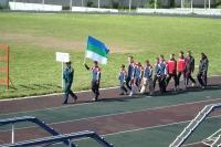 Соревнования в Подольске_29